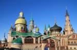 III Международный конкурс-фестиваль детского, юношеского и взрослого творчества  «УЛЫБНИСЬ, РОССИЯ»
