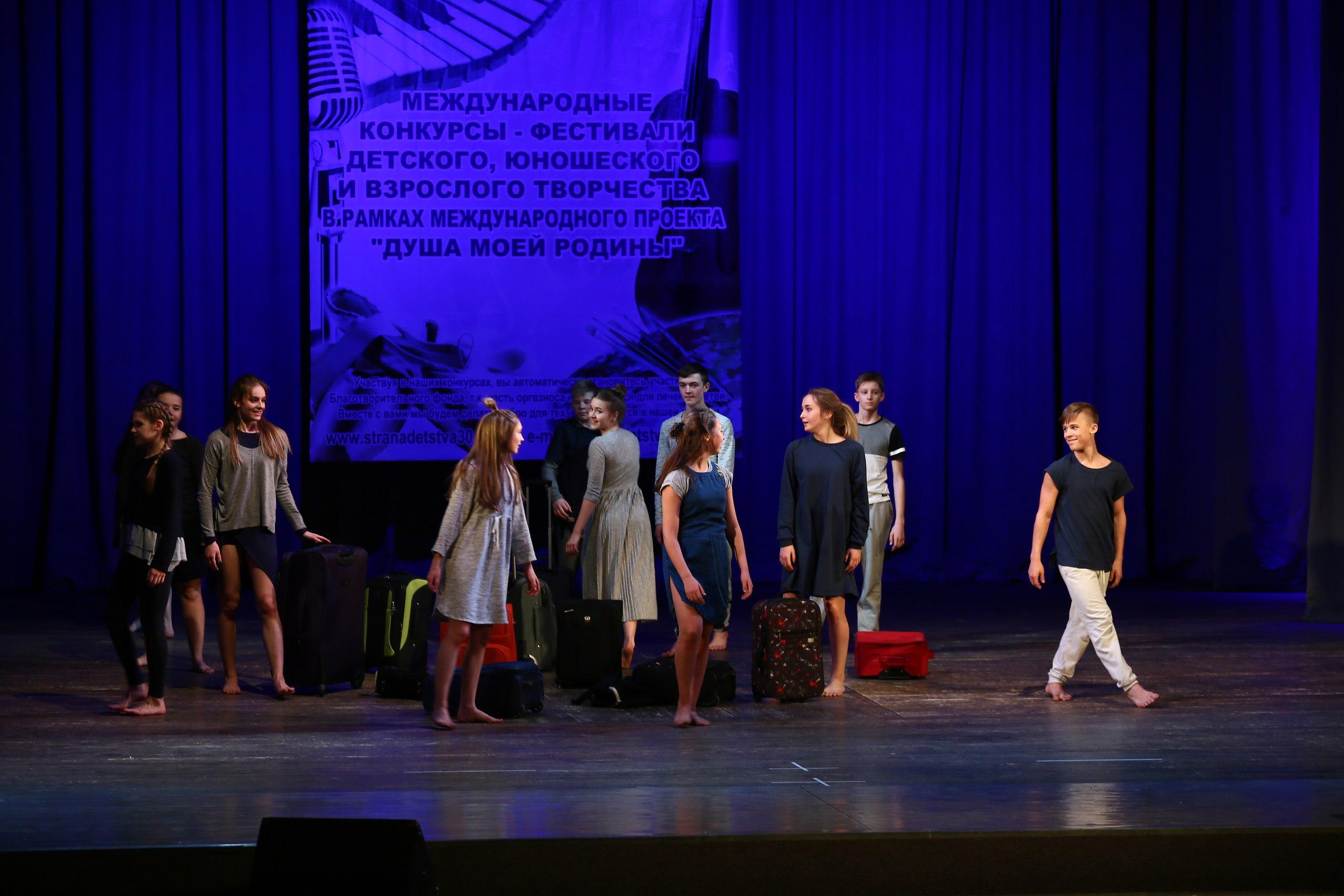 VI Международный конкурс-фестиваль детского, юношеского и взрослого творчества  «ПЕТЕРБУРГСКИЙ ЗВЕЗДОПАД»