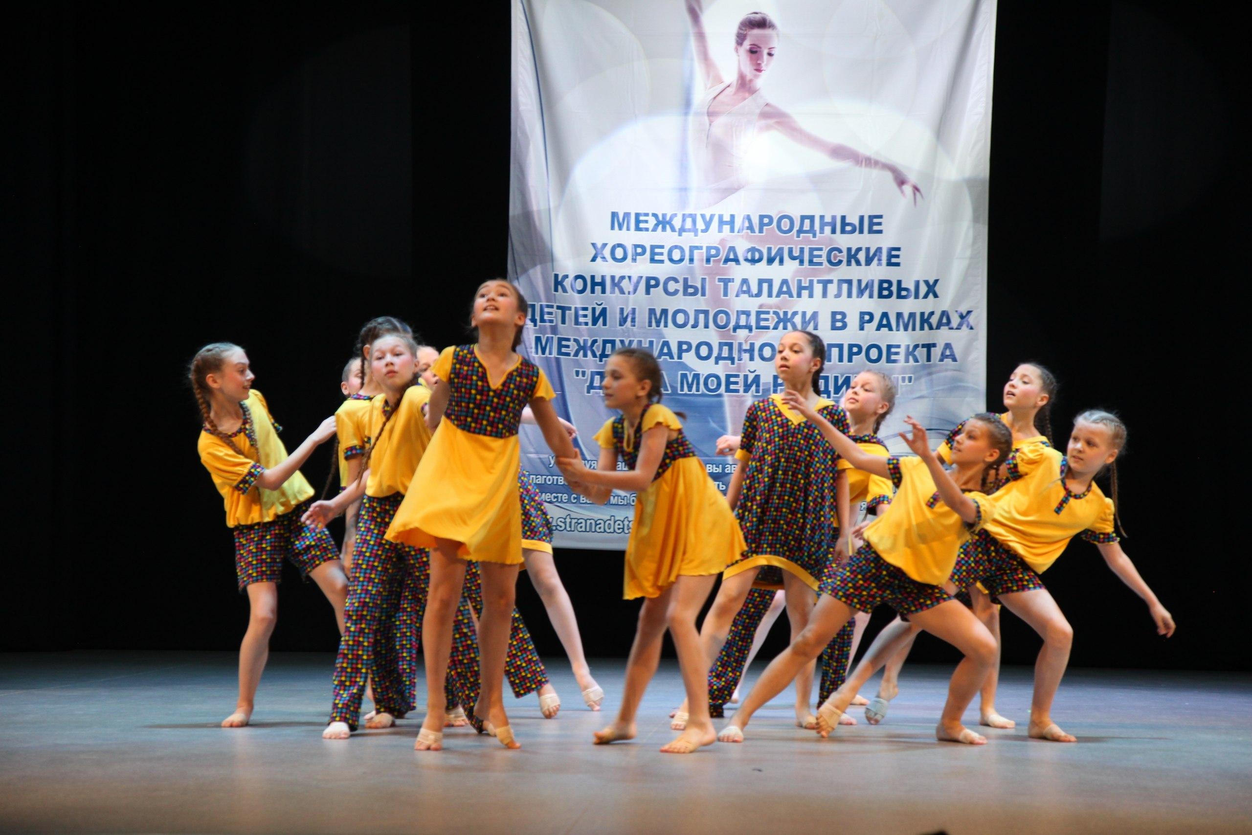 VII Международный хореографический конкурс-фестиваль детского, юношеского и взрослого творчества «АТЛАНТИДА»