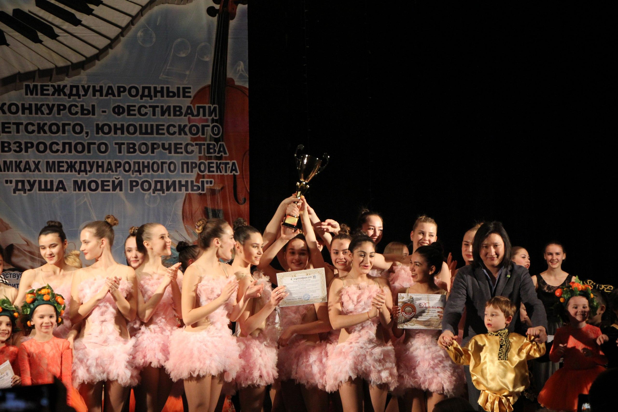 Набирает обороты уже ставший ежегодным II Международный конкурс-фестиваль детского, юношеского и взрослого творчества