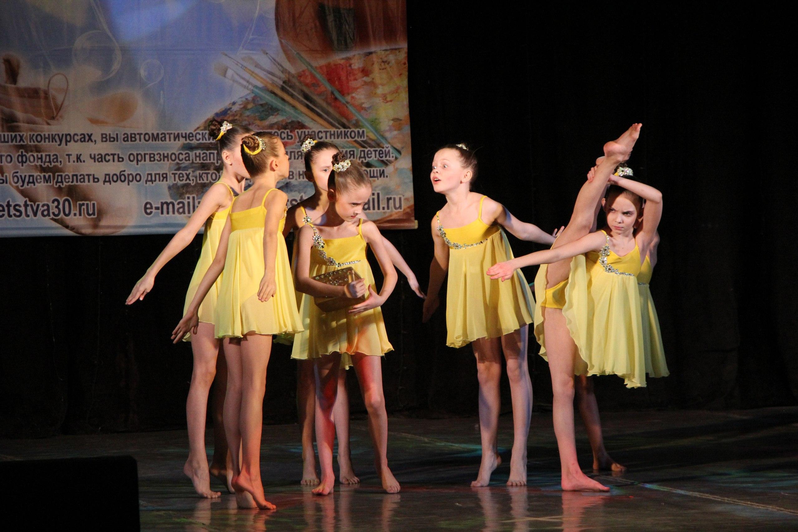 III Международный хореографический конкурс талантливых детей и молодежи «ПОЛЕТ ТАНЦА»