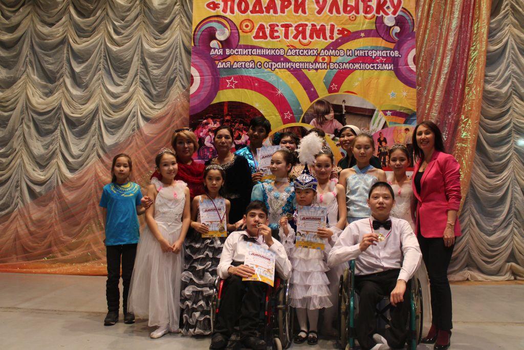 VI Всероссийский фестиваль-конкурс «ПОДАРИ УЛЫБКУ ДЕТЯМ» для воспитанников детских домов и интернатов, для детей с ограниченными возможностями