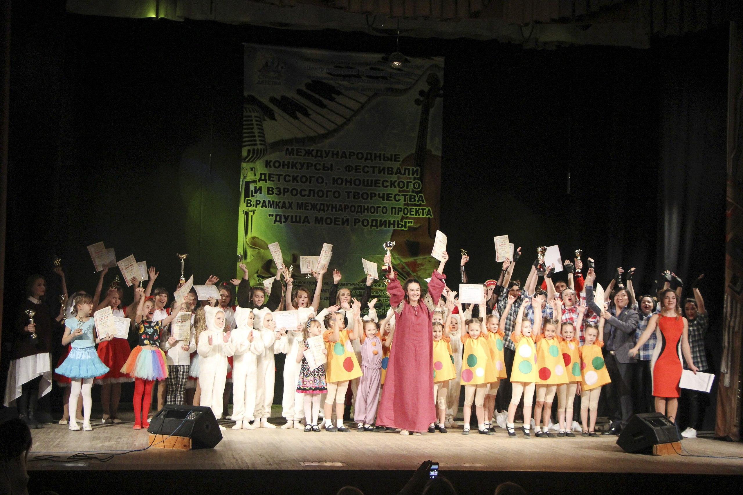 21 января 2018г. в прекрасном городе Тольятти Самарской обл. мы провели IV Международный конкурс-фестиваль детского, юношеского и взрослого творчества