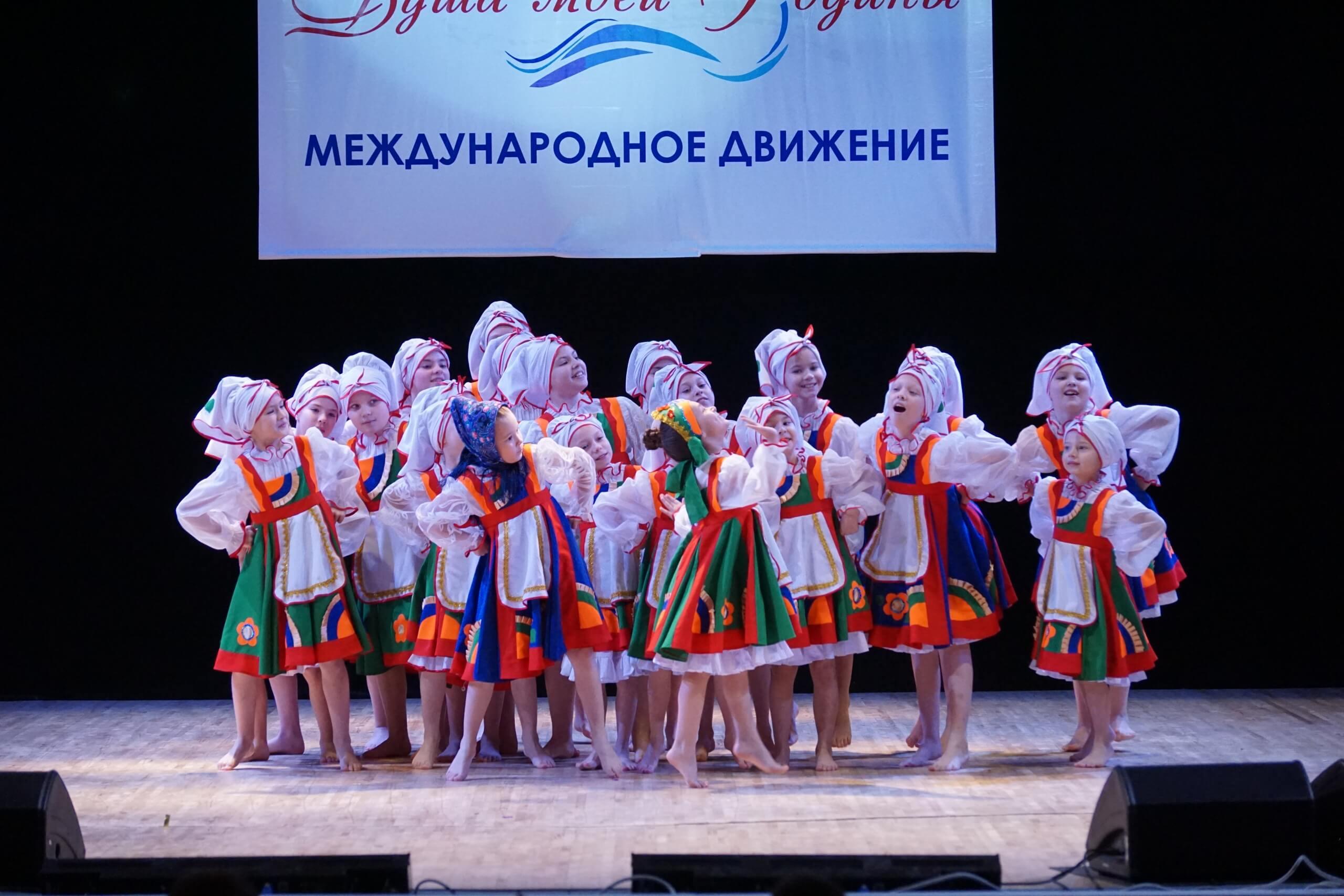 VI Международный фестиваль-конкурс детского, юношеского и взрослого творчества «МЕЧТЫ СБЫВАЮТСЯ»