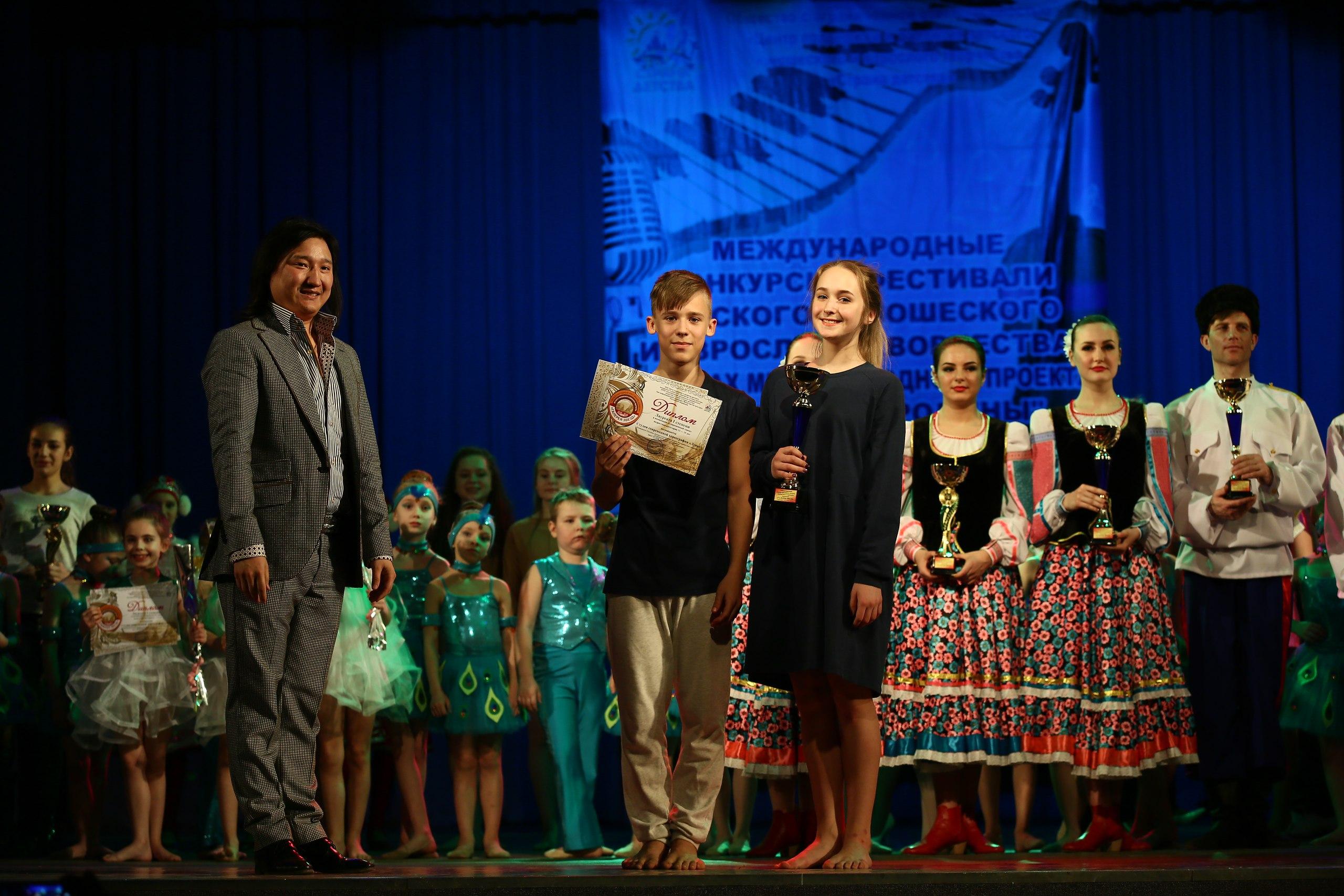 VIII Международный фестиваль-конкурс детского, юношеского и взрослого творчества «ВОПЛОЩЕНИЕ МЕЧТЫ»