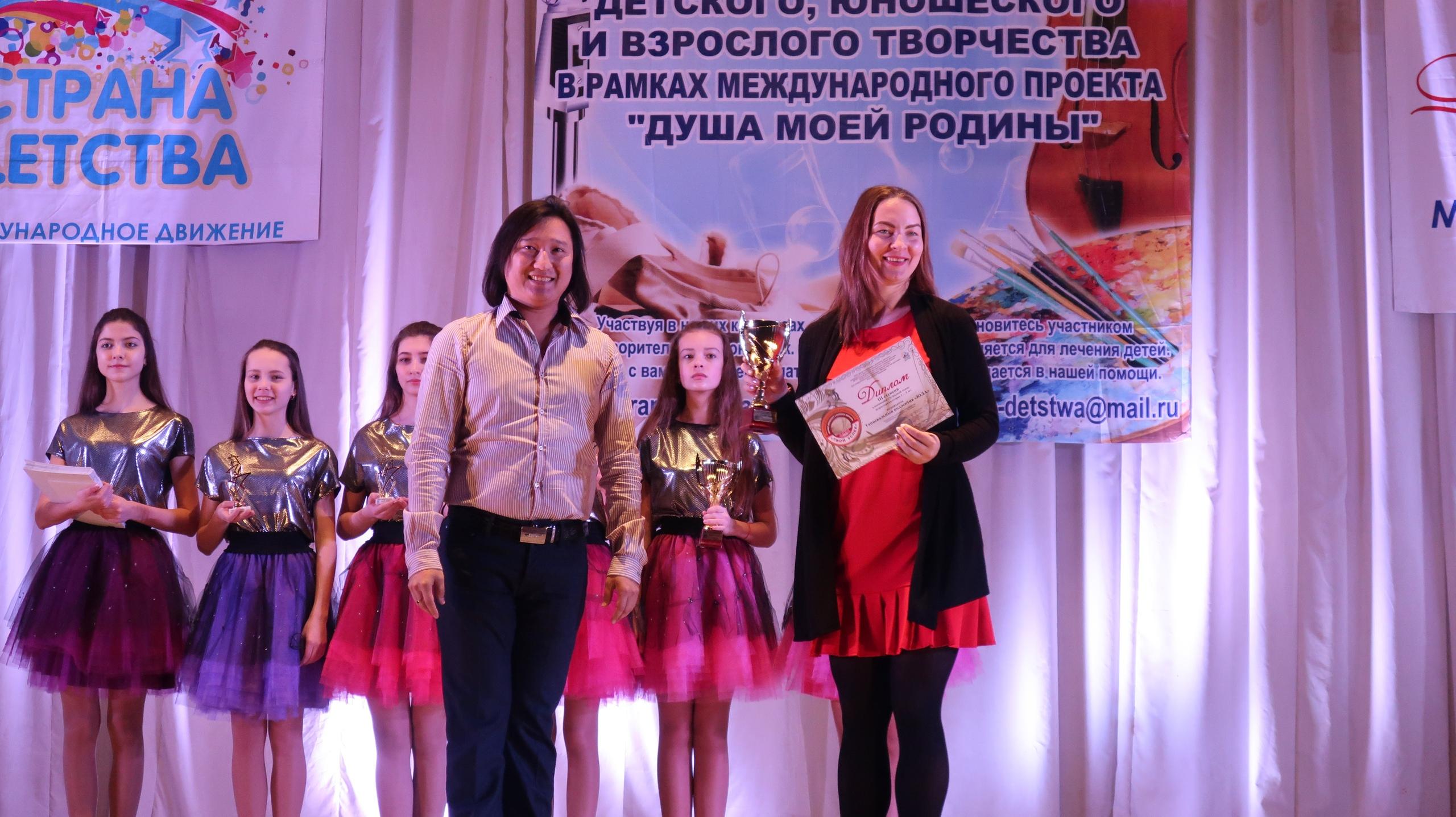 В замечательные февральские праздники, 21-24 февраля 2019г. в Ульяновске прошел первый V Международный конкурс-фестиваль детского, юношеского и взрослого творчества