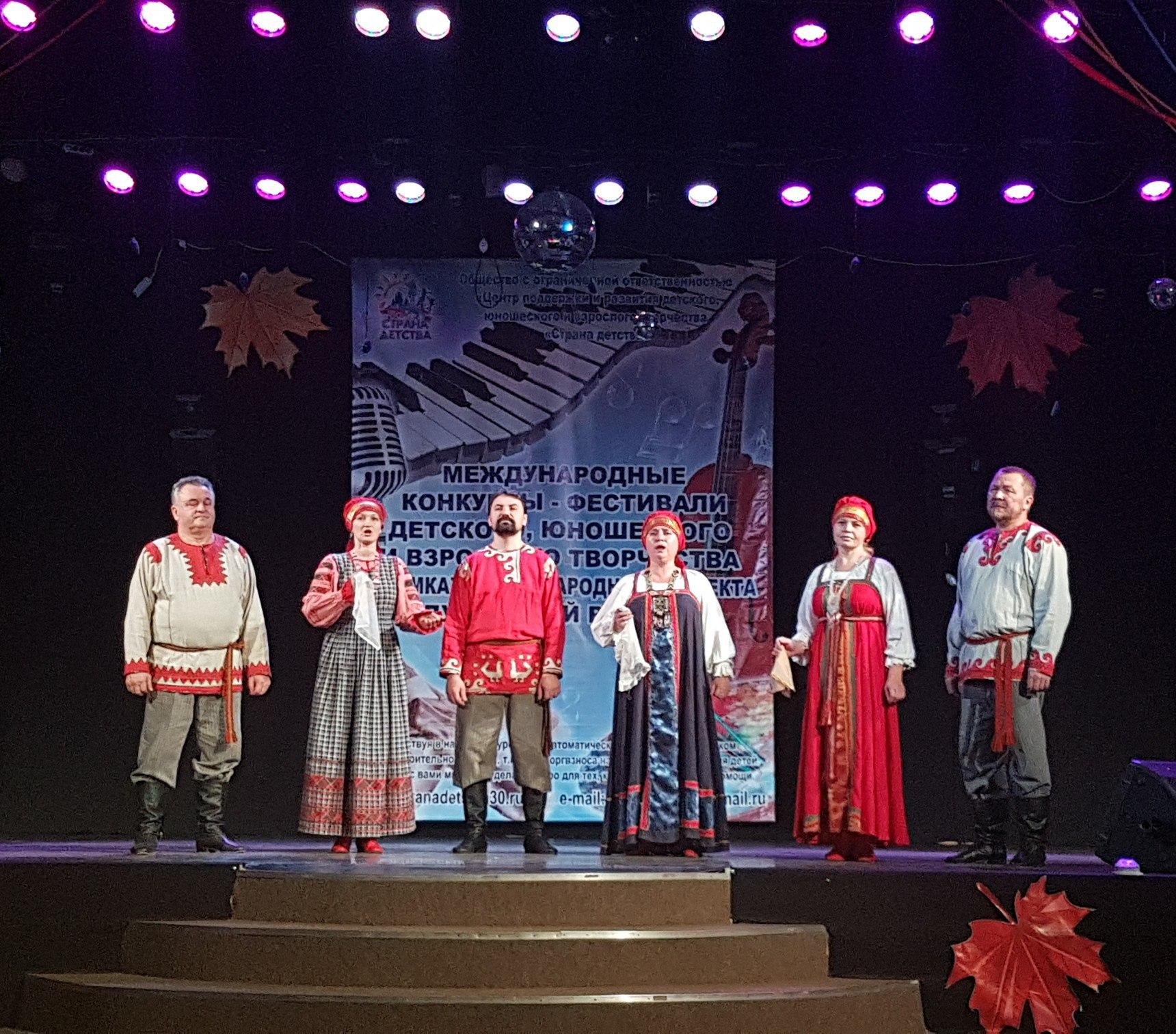 21 октября 2017 г. впервые в городе Кострома прошел I Международный конкурс-фестиваль детского, юношеского и взрослого творчества