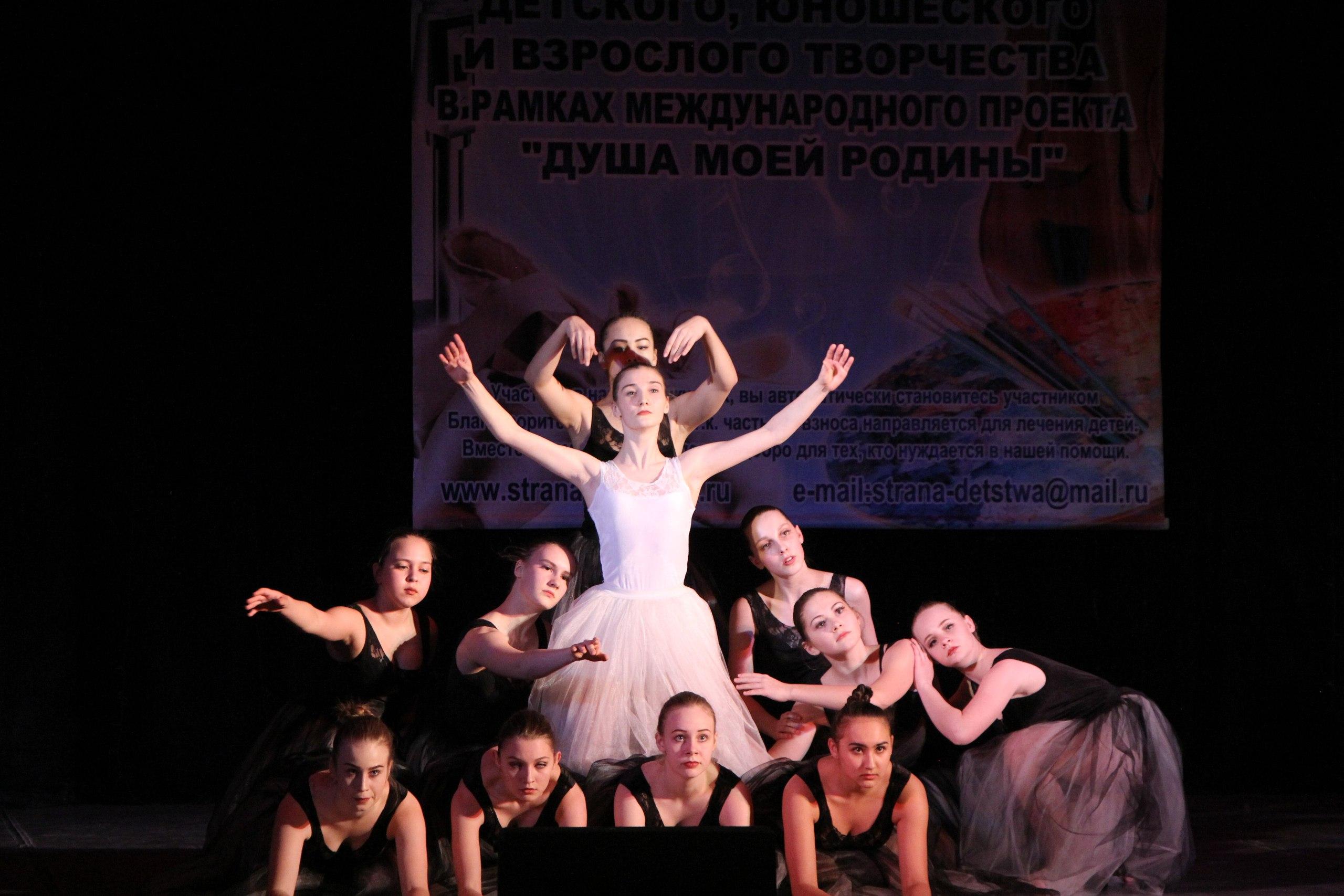 I Международный фестиваль-конкурс детского, юношеского и взрослого творчества  «РАДУГА ЖЕЛАНИЙ»
