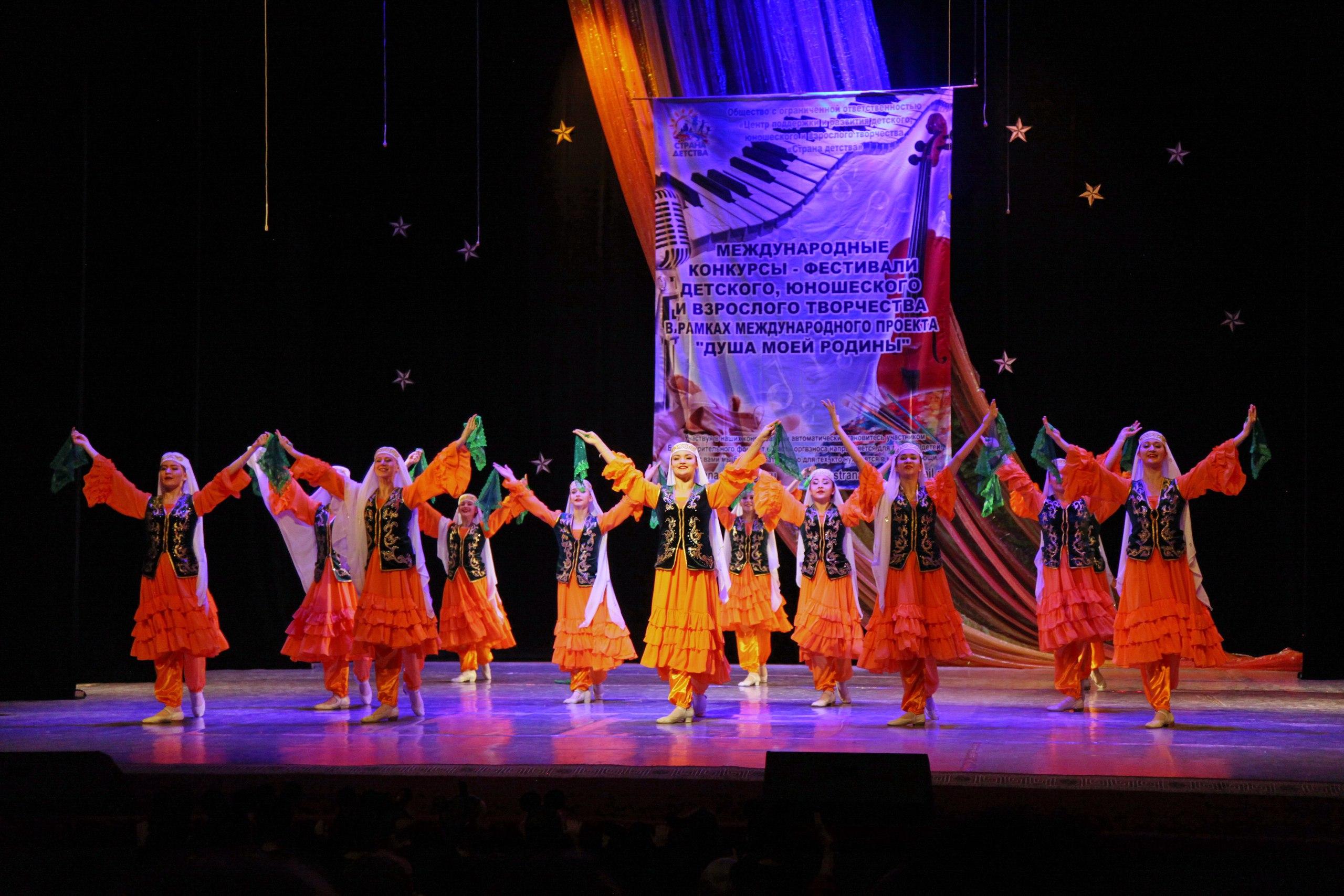 III Международный фестиваль-конкурс детского, юношеского и взрослого творчества «ДОРОГА К СОВЕРШЕНСТВУ»
