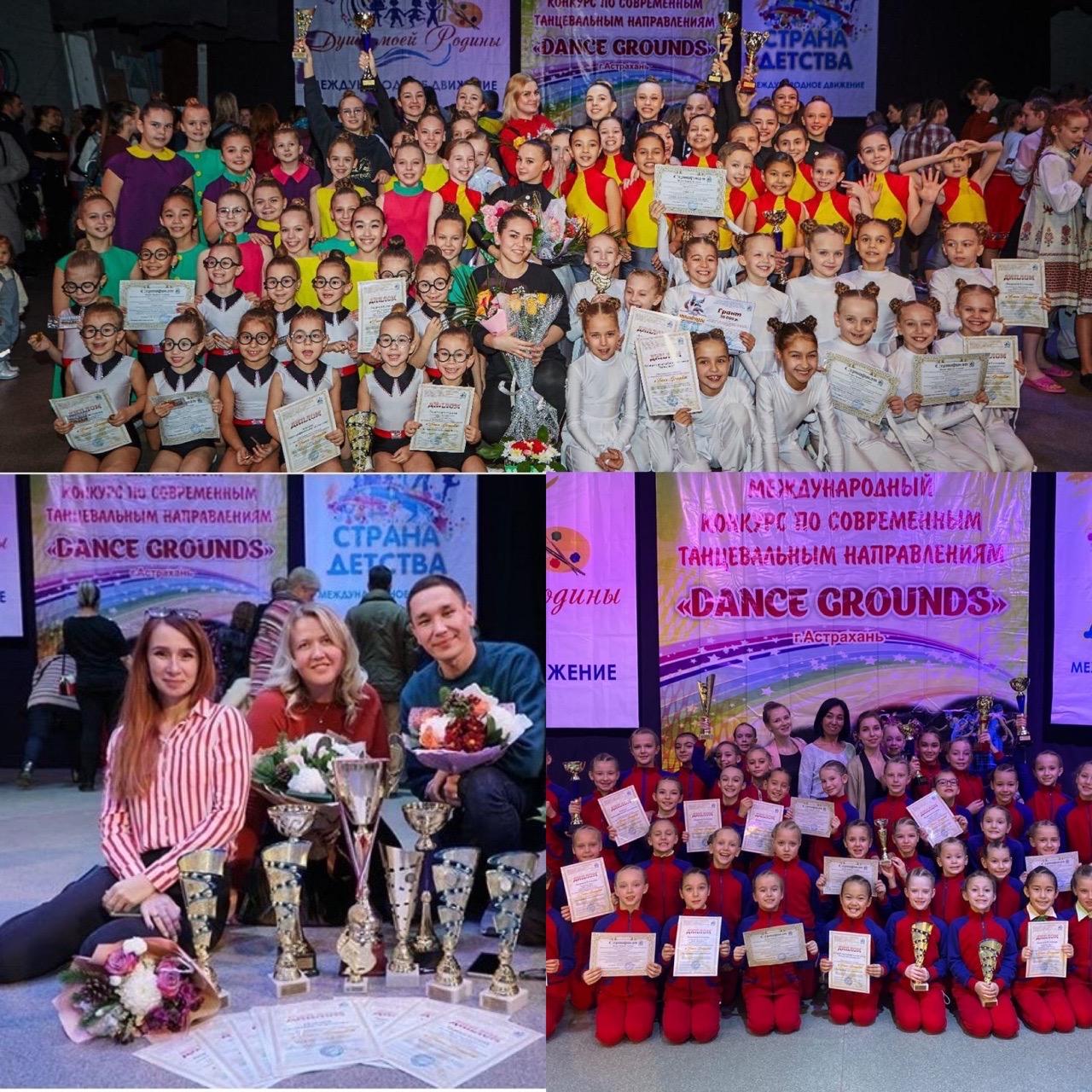 8 декабря 2019г. в Доме творчества «Успех» состоялся X Международный конкурс по современным танцевальным направлениям