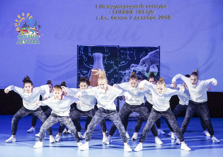 В городе Старый Оскол, 2 декабря 2018 года, прошел ПЕРВЫЙ Международный конкурс - фестиваль детского, юношеского и взрослого творчества