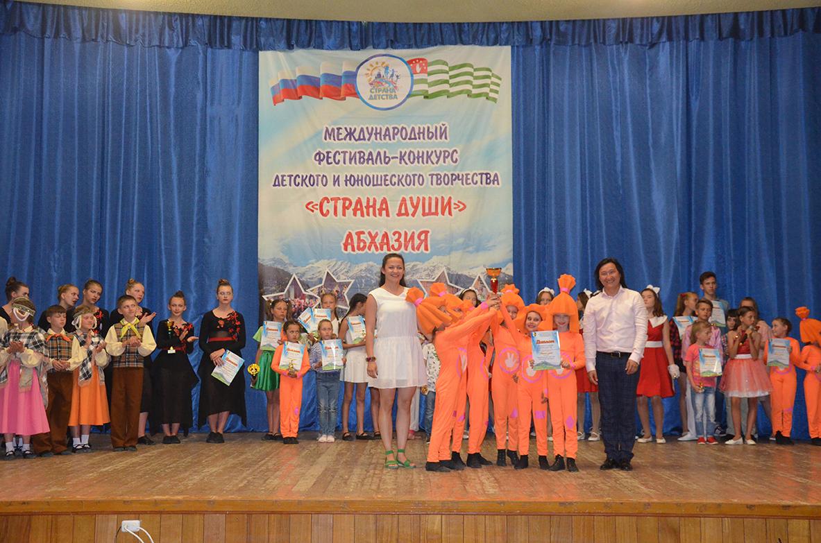 Вот и завершился первый заезд IV Международного фестиваля-конкурса детского, юношеского и взрослого творчества «Страна души»