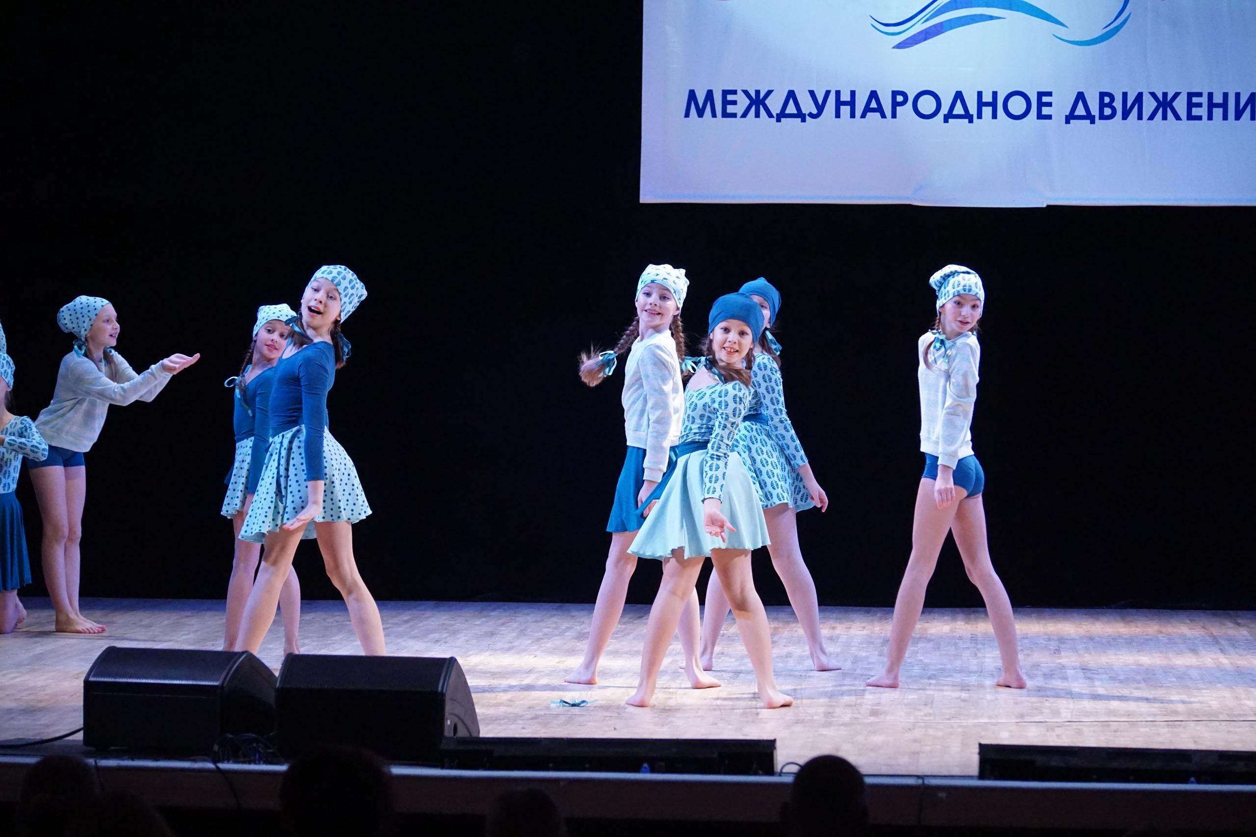 II Международный фестиваль-конкурс детского, юношеского и взрослого творчества «ФОРТУНА-2020»