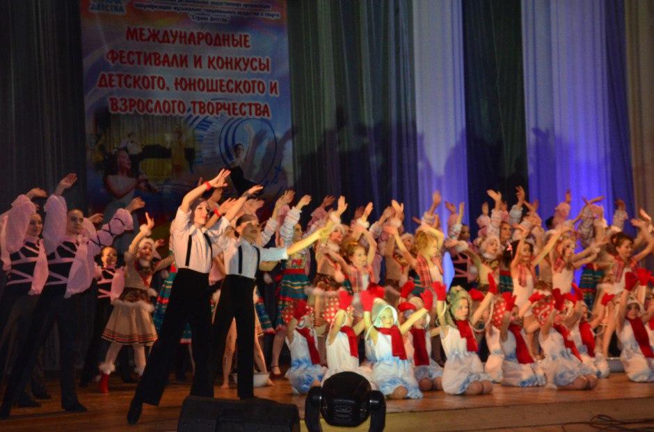 Ежегодный Международный конкурс-фестиваль детского, юношеского и взрослого творчества