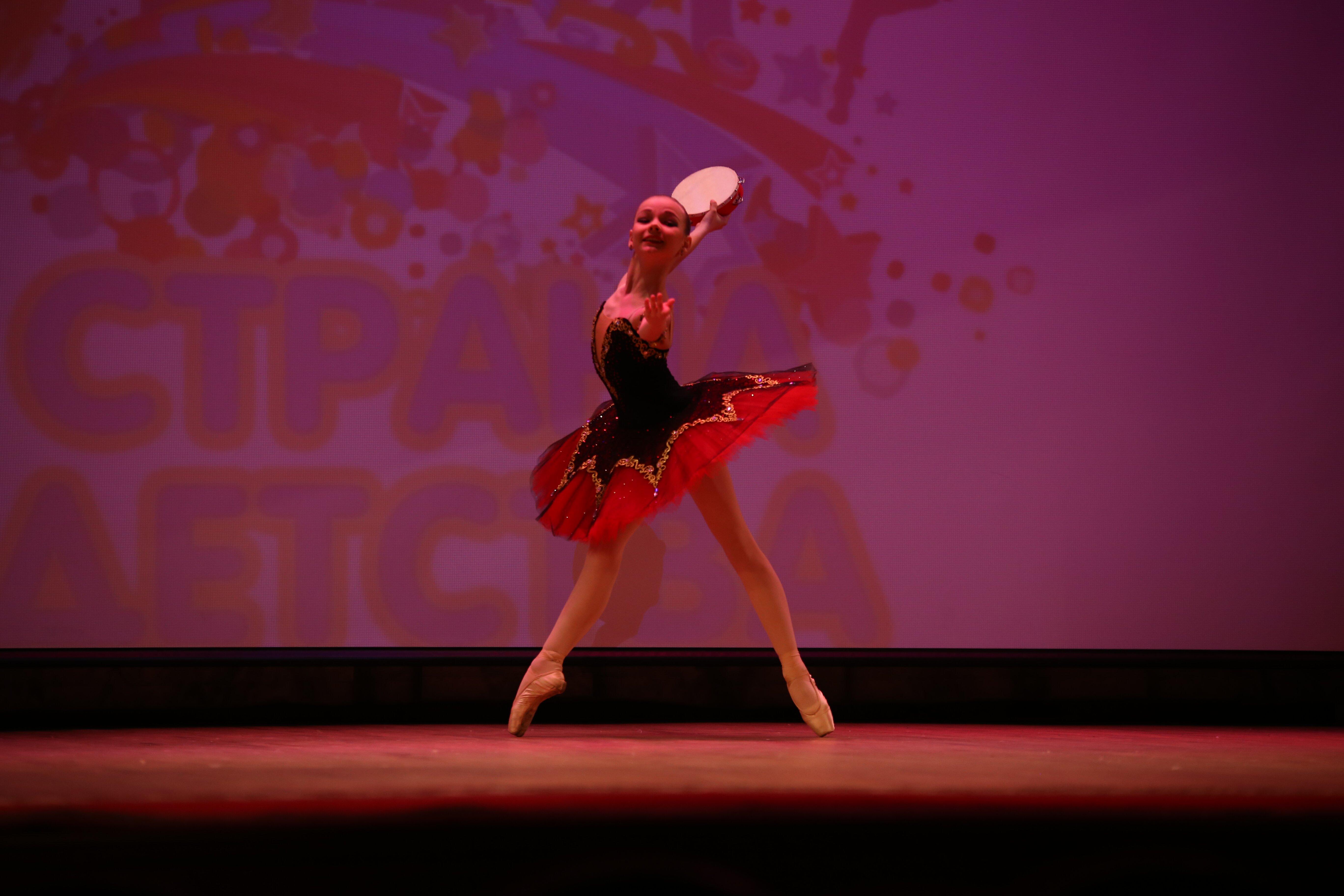 VII Международный конкурс-фестиваль детского, юношеского и взрослого творчества «ВОПЛОЩЕНИЕ МЕЧТЫ»