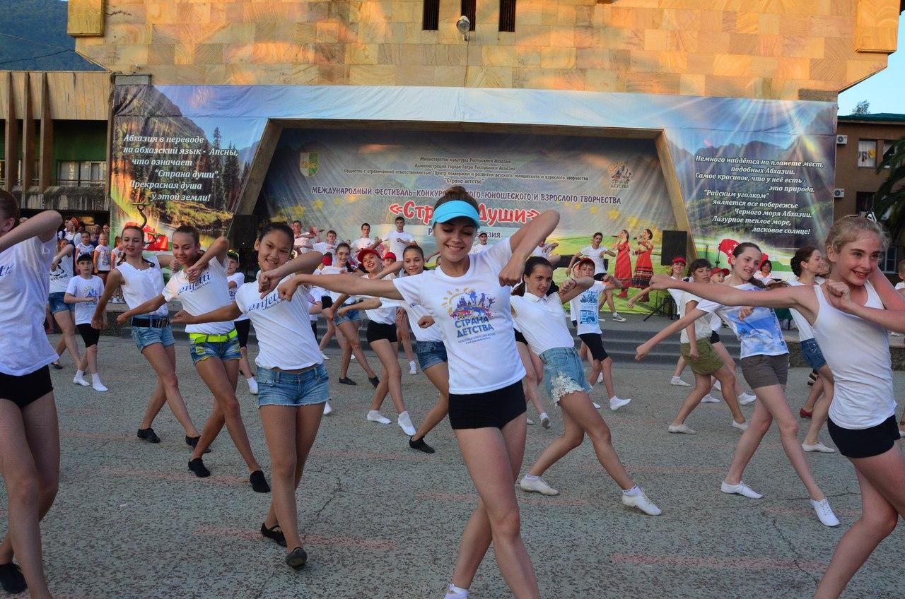 Вот и завершился первый заезд IV Международного фестиваля-конкурса детского, юношеского и взрослого творчества «Страна души», который прошёл с 02 по 09 июня 2017г. в городе Гагра Республики Абхазия.