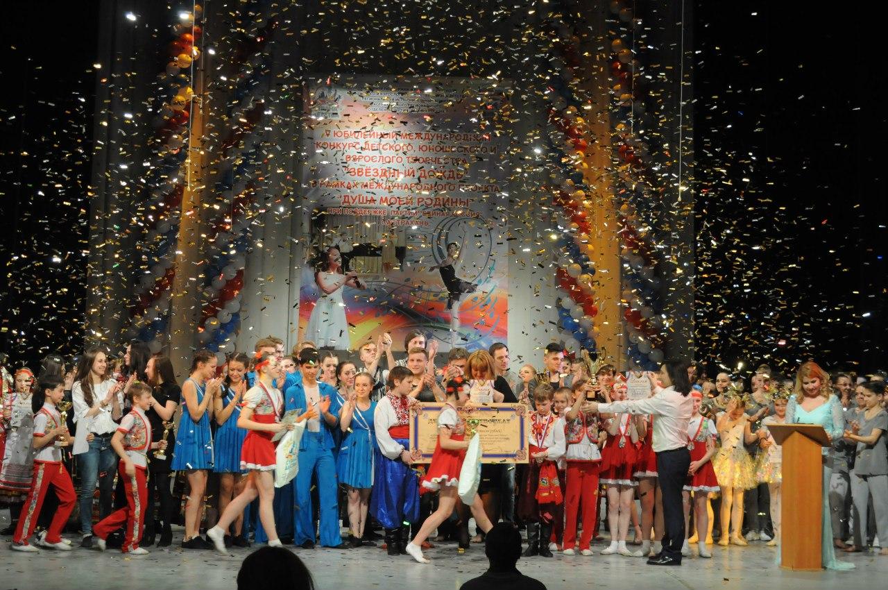 VI Международный фестиваль-конкурс детского, юношеского и взрослого творчества  «ТВОЙ УСПЕХ»