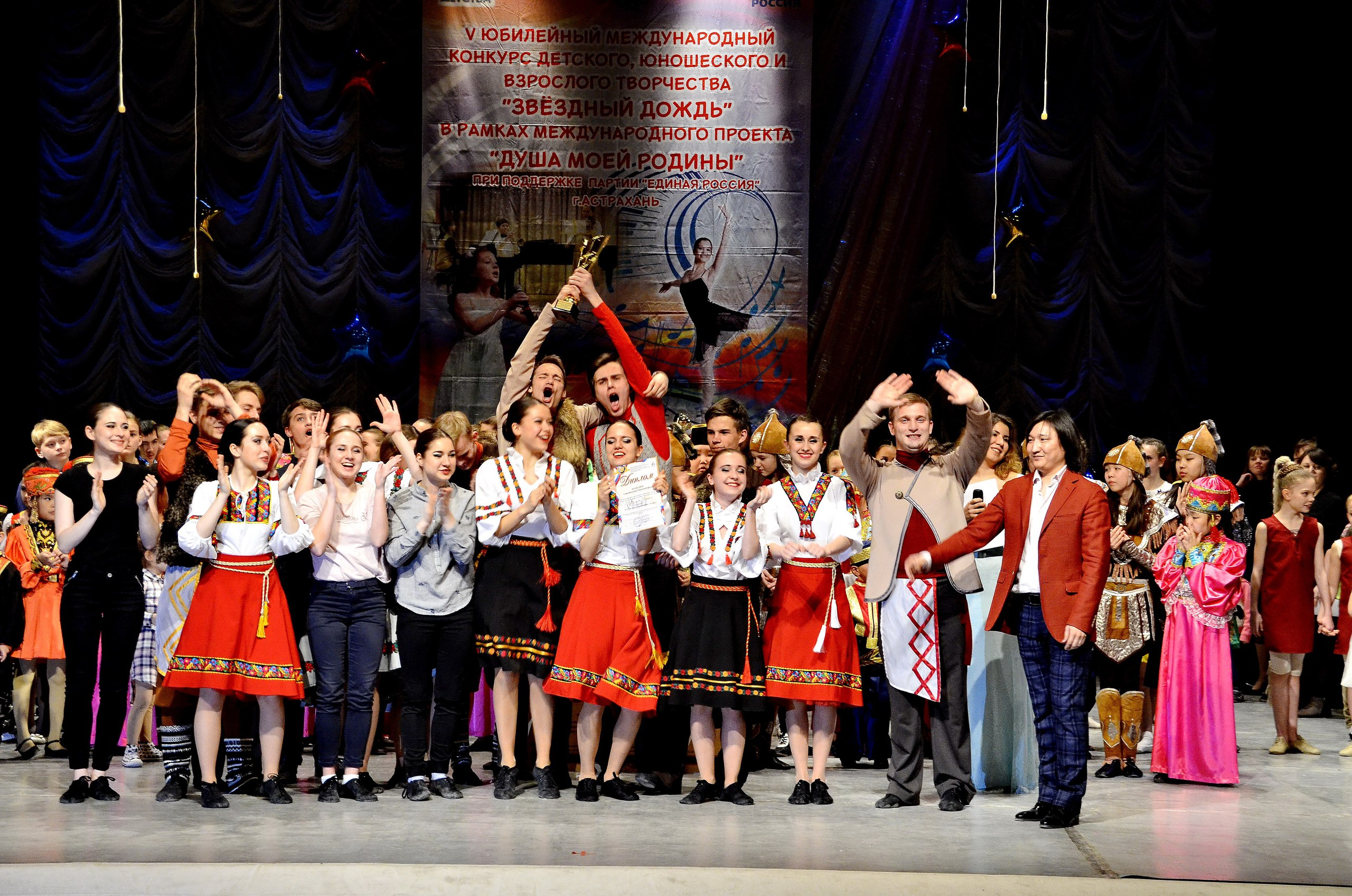 ФИНАЛ! IX Международный конкурс  детского, юношеского и взрослого творчества  «ЗВЕЗДНЫЙ ДОЖДЬ»