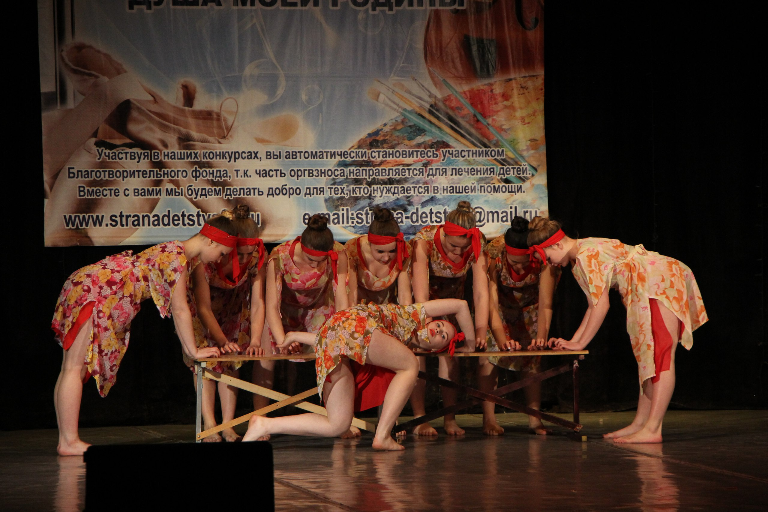 VI Международный фестиваль-конкурс детского, юношеского и взрослого творчества  «ВДОХНОВЕНИЕ»