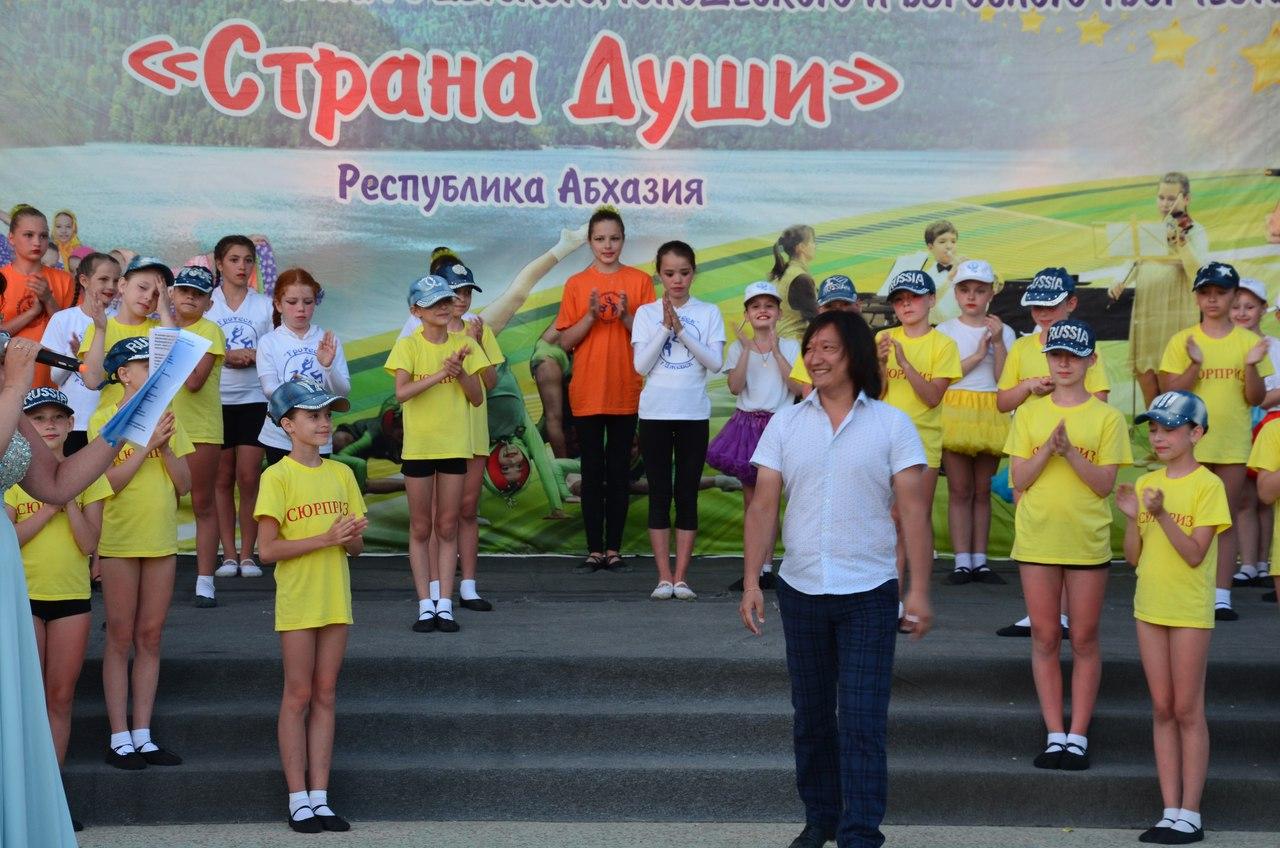 V Юбилейный Международный конкурс-фестиваль детского, юношеского и взрослого творчества