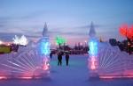 V Юбилейный Международный конкурс-фестиваль детского, юношеского и взрослого творчества  «ШАГ К ПОБЕДЕ»