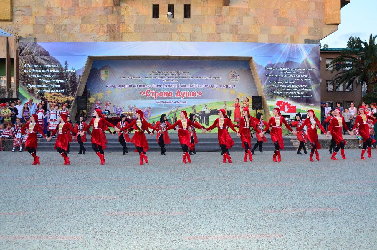 В пансионате Энергетик прошел четвертый международный творческий фестиваль-конкурс
