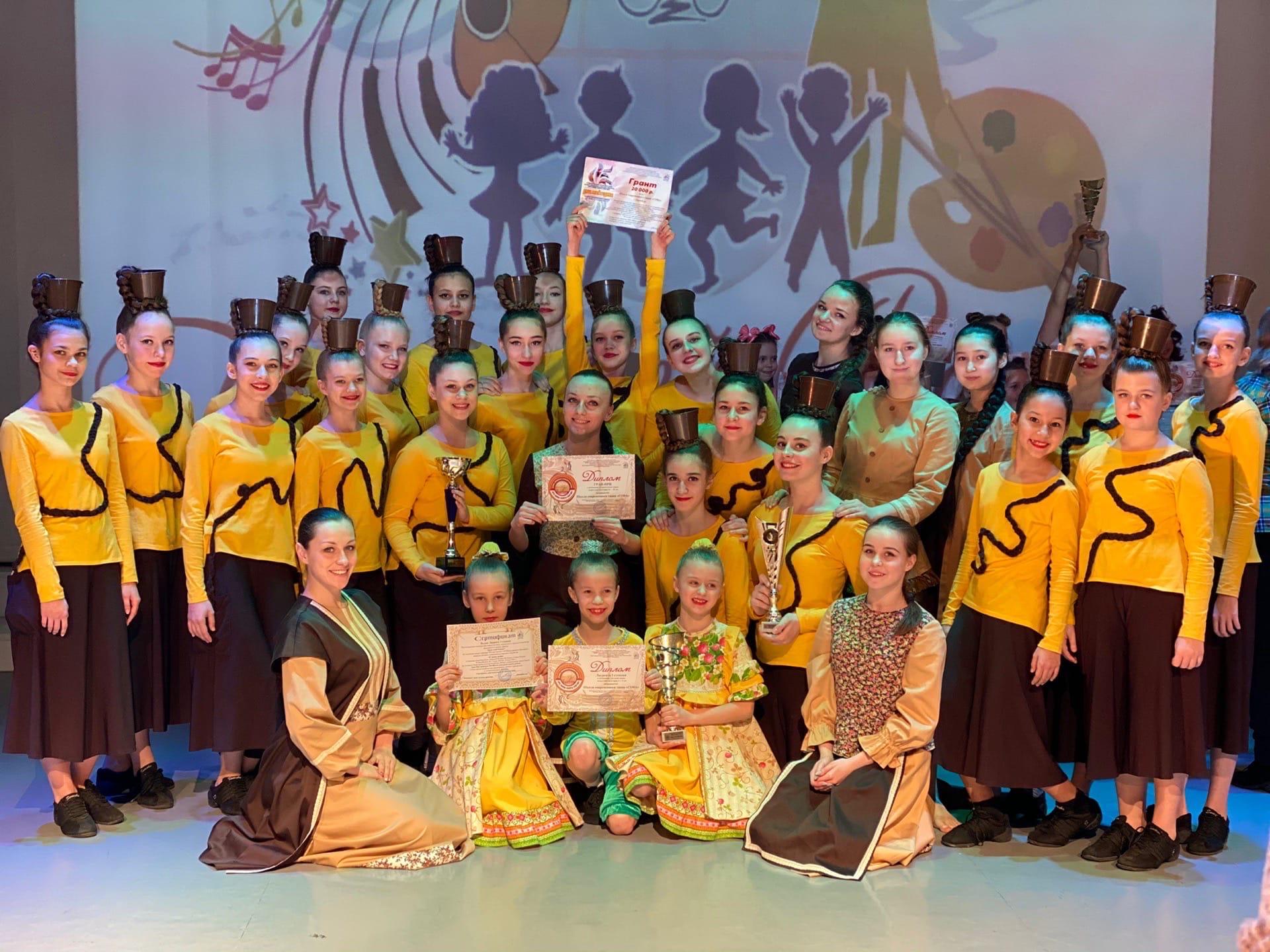 15 февраля в ДК «Экспресс» г. Оренбурга состоялся IV Международный конкурс-фестиваль «Ярче солнца таланты блистают».