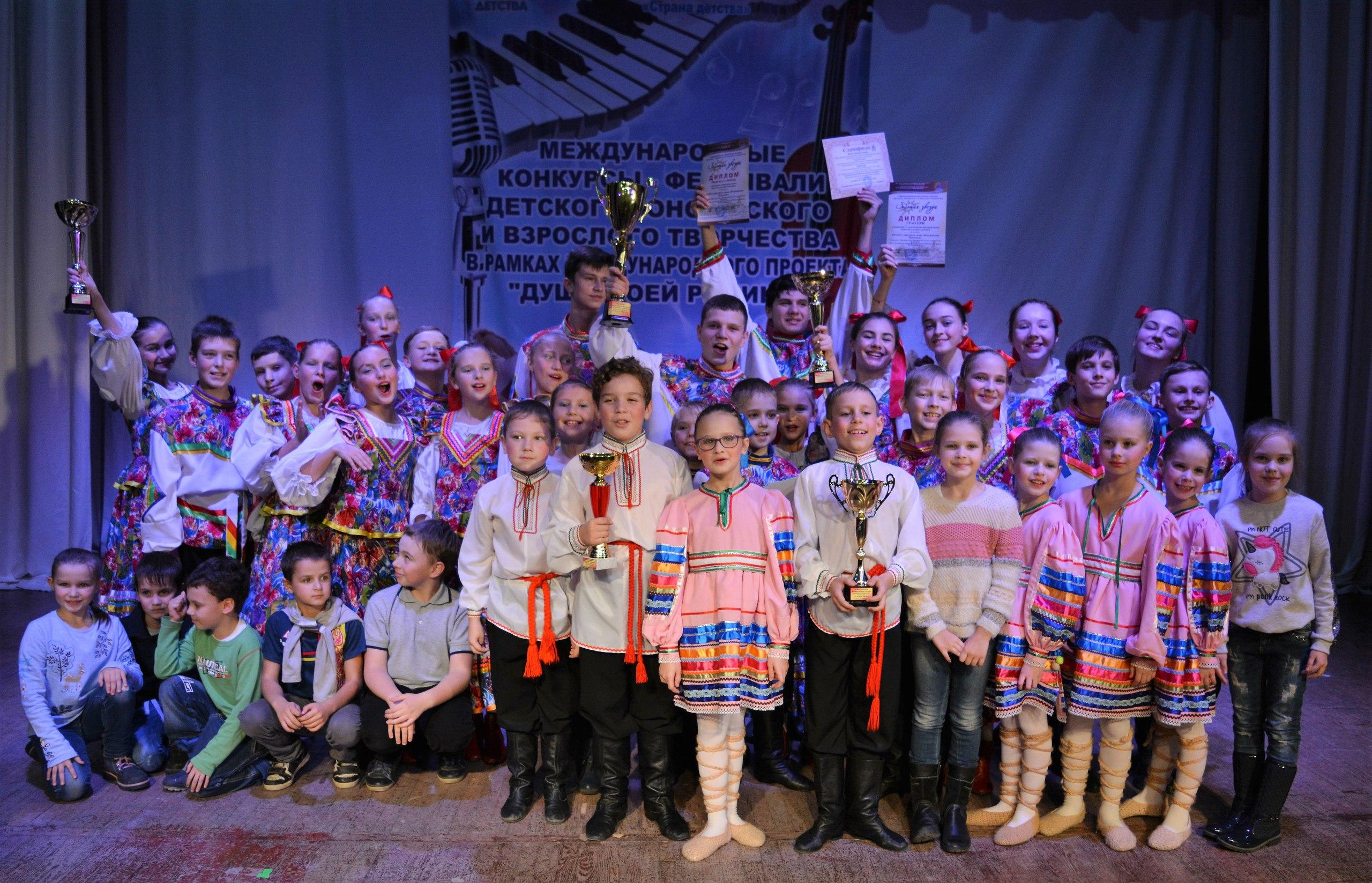 15 октября 2017 г. в городе Тула прошел II Международный конкурс-фестиваль детского, юношеского и взрослого творчества