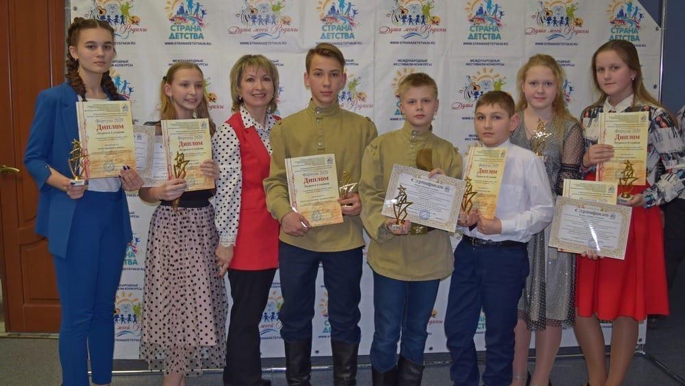 В последний день календарной зимы, 29 февраля 2020г., в г. Воронеже завершился II Международный конкурс-фестиваль детского, юношеского и взрослого творчества «Фортуна – 2020».