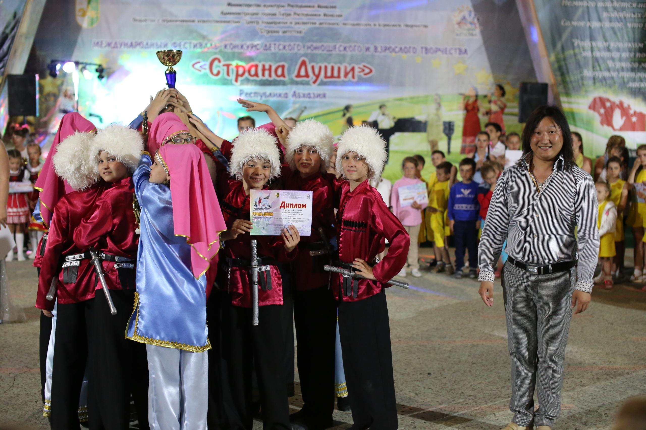 Вот и завершился первый заезд V Юбилейного Международного фестиваля-конкурса детского, юношеского и взрослого творчества «Страна души»