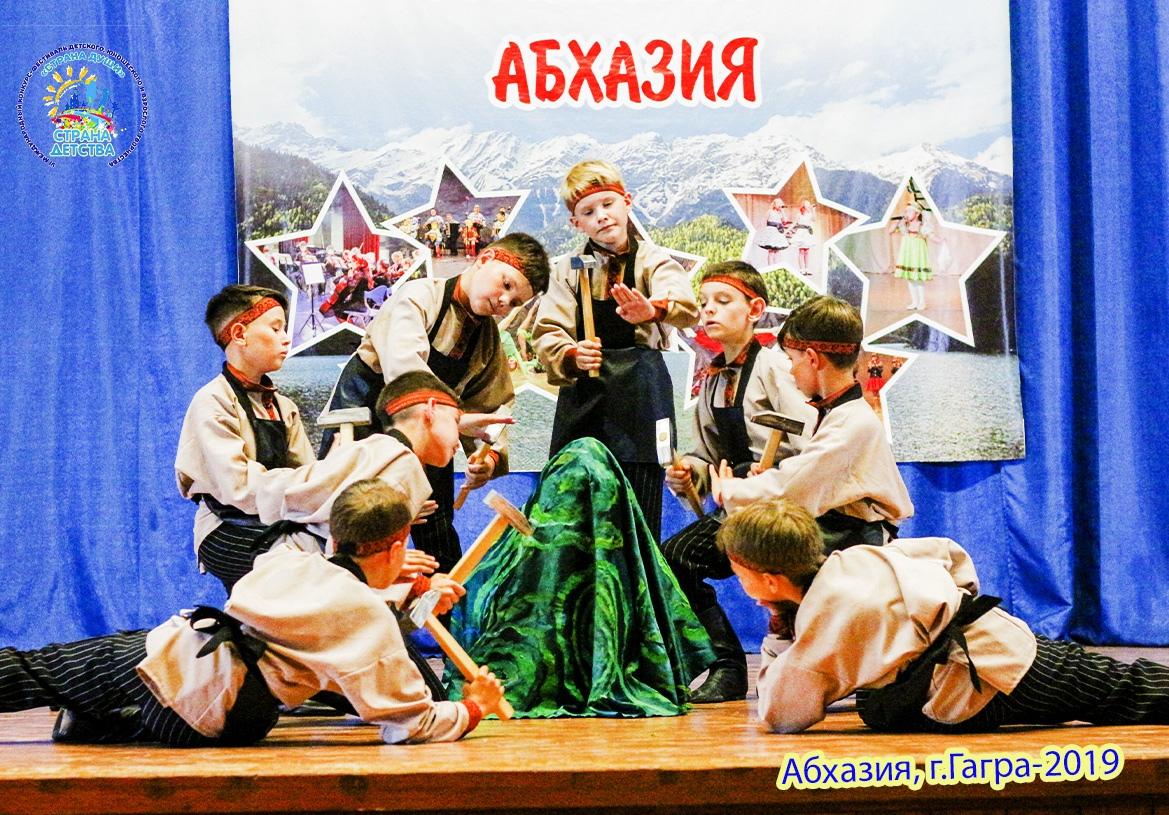 I Международный фестиваль-конкурс детского, юношеского и взрослого творчества