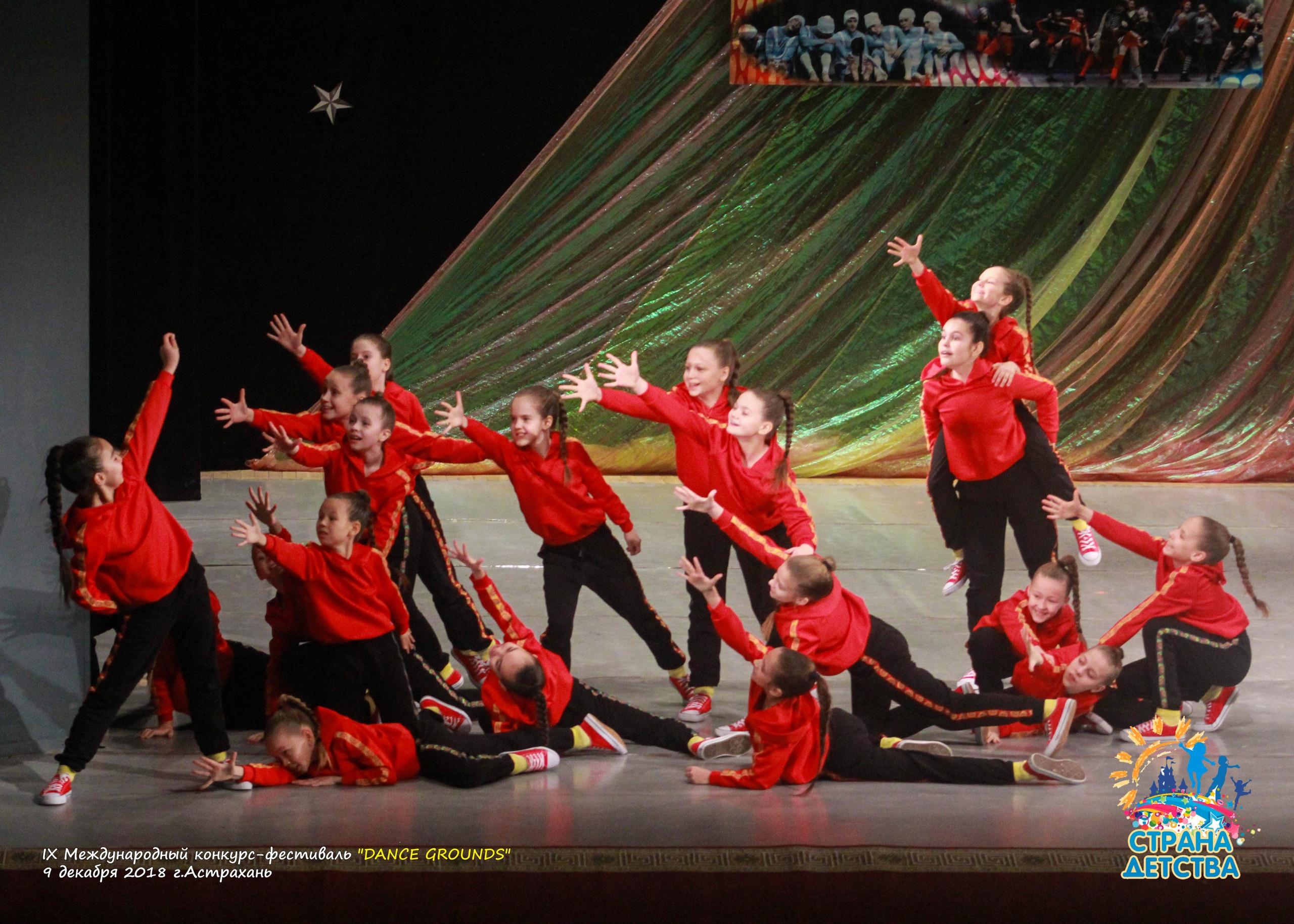 Вот уже 9-ый год подряд в г. Астрахани проходит Хореографический конкурс по современным танцевальным направлениям