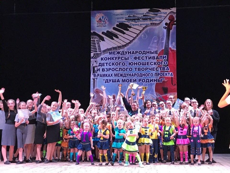 Вот и завершился в городе Екатеринбурге с 09 по 12 ноября 2017г прошёл IV Международный конкурс-фестиваль детского, юношеского и взрослого творчества