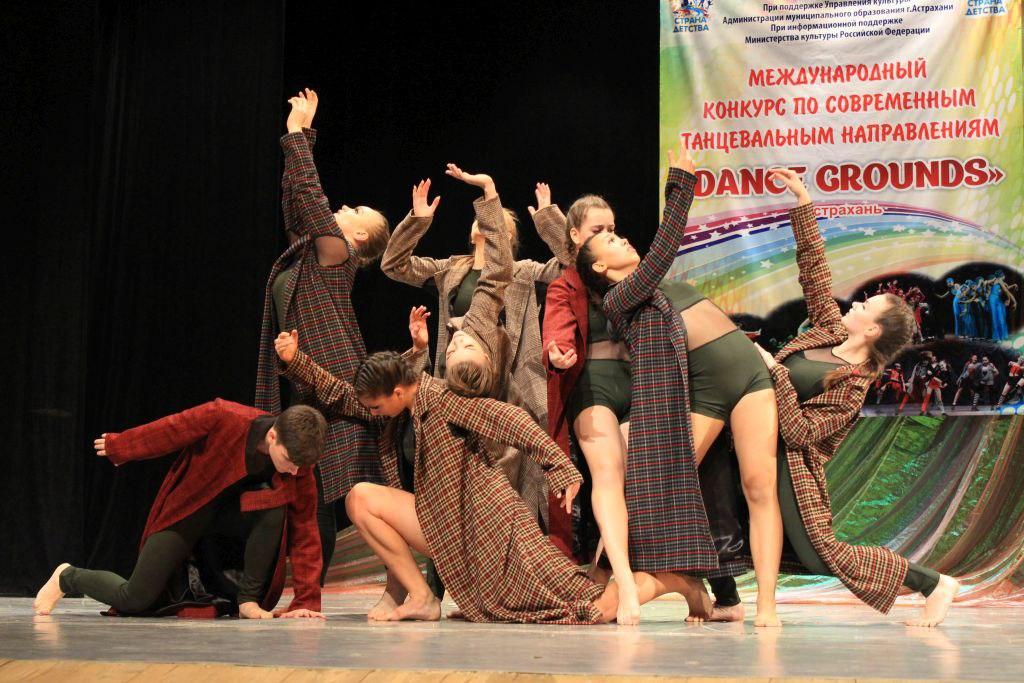XI Международный конкурс по современным танцевальным направлениям «DANCE GROUNDS»