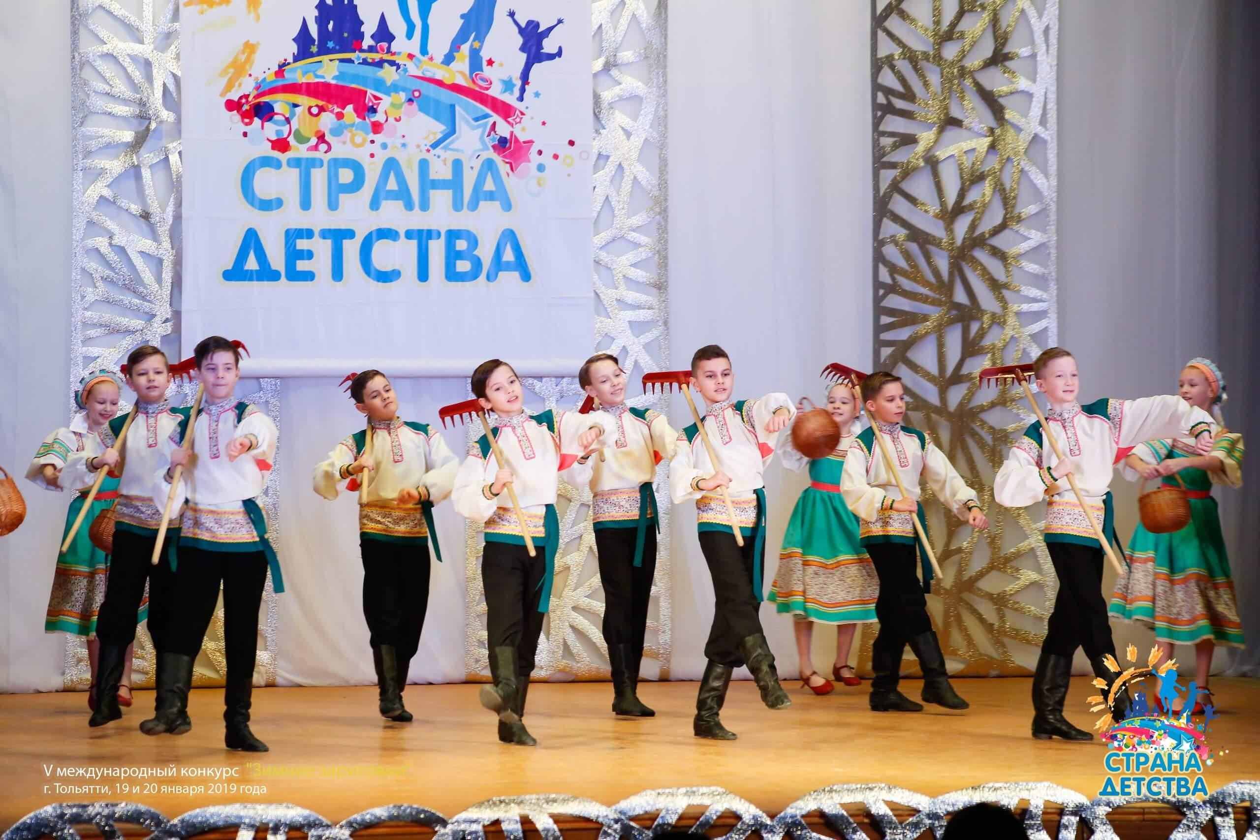 V Международный фестиваль-конкурс детского, юношеского и взрослого творчества «ТЕРРИТОРИЯ ТАЛАНТОВ»