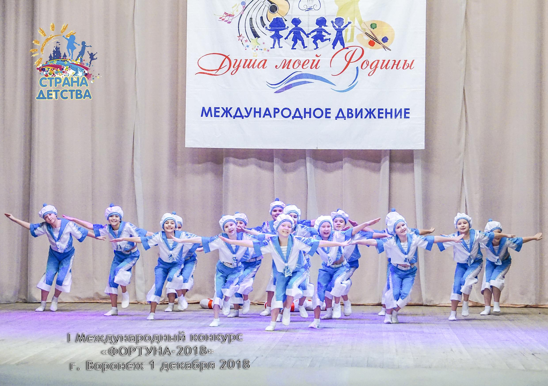 Впервые в городе Воронеже, 1 декабря 2018 года, прошел Международный конкурс - фестиваль детского, юношеского и взрослого творчества