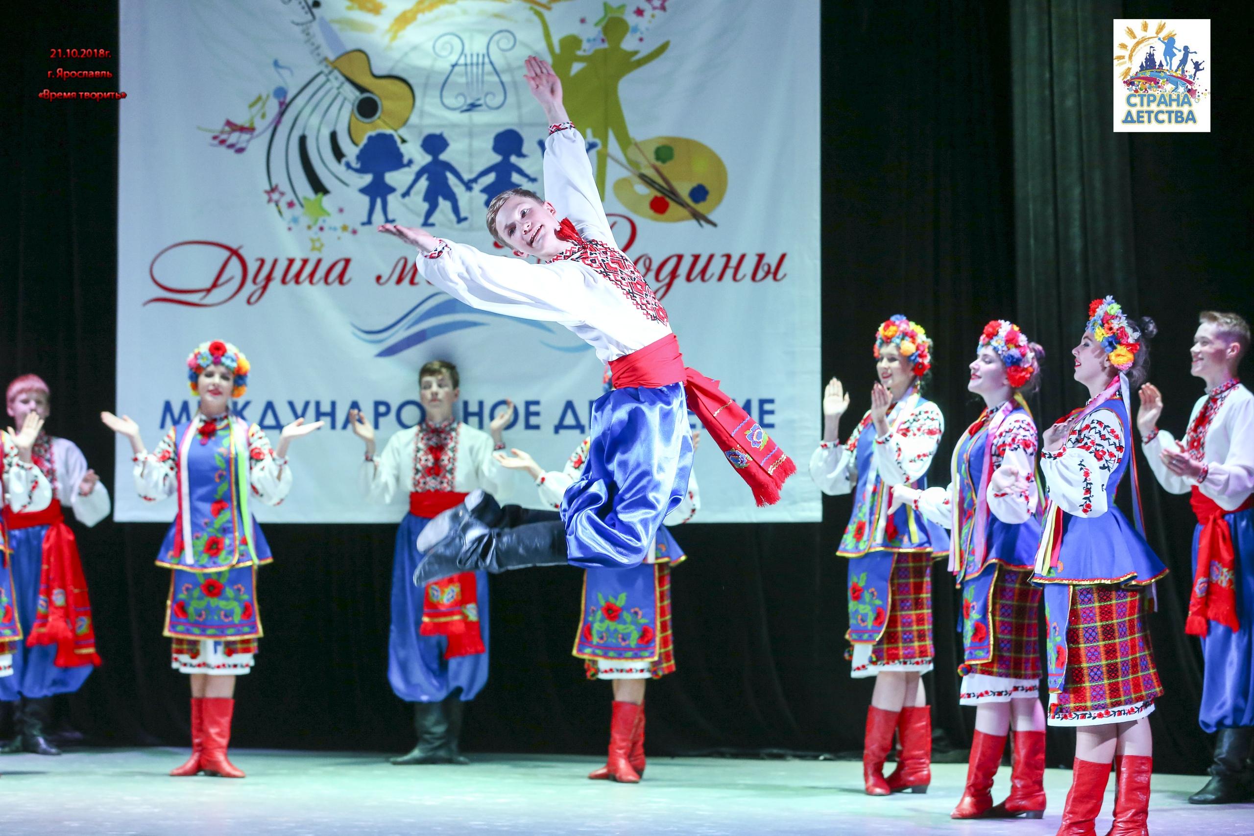 Впервые, в г. Ярославле состоялся I Международный конкурс-фестиваль детского, юношеского и взрослого творчества