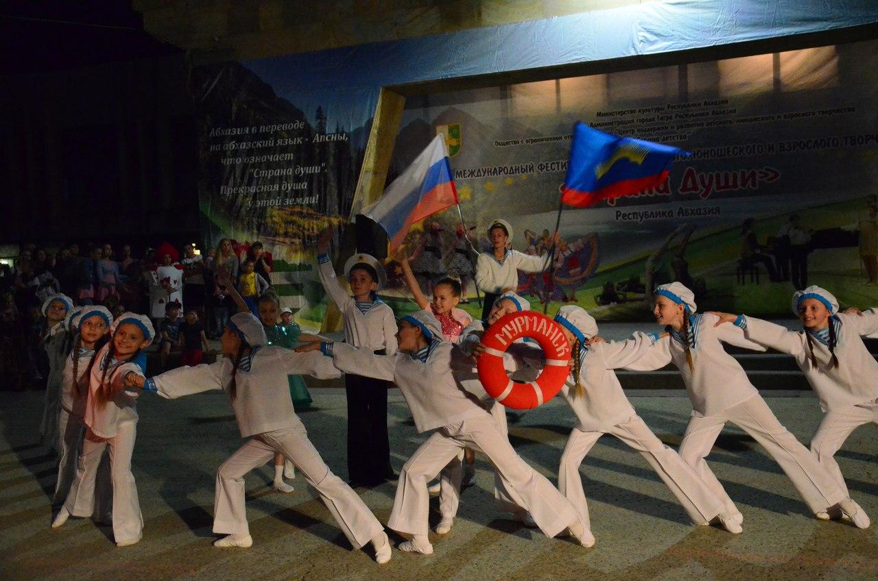 VI Международный конкурс-фестиваль детского, юношеского и взрослого творчества