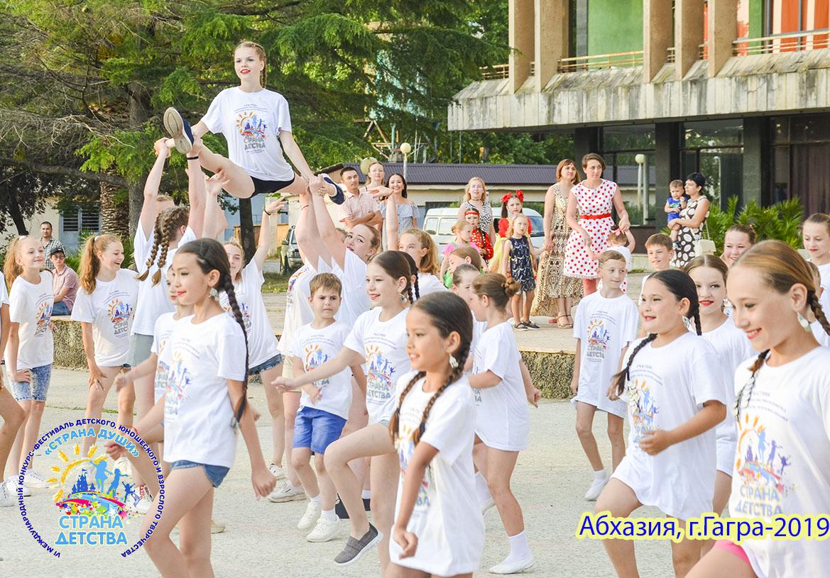 Вот и завершился I этап VI Международного конкурса-фестиваля детского, юношеского и взрослого творчества «Страна души»