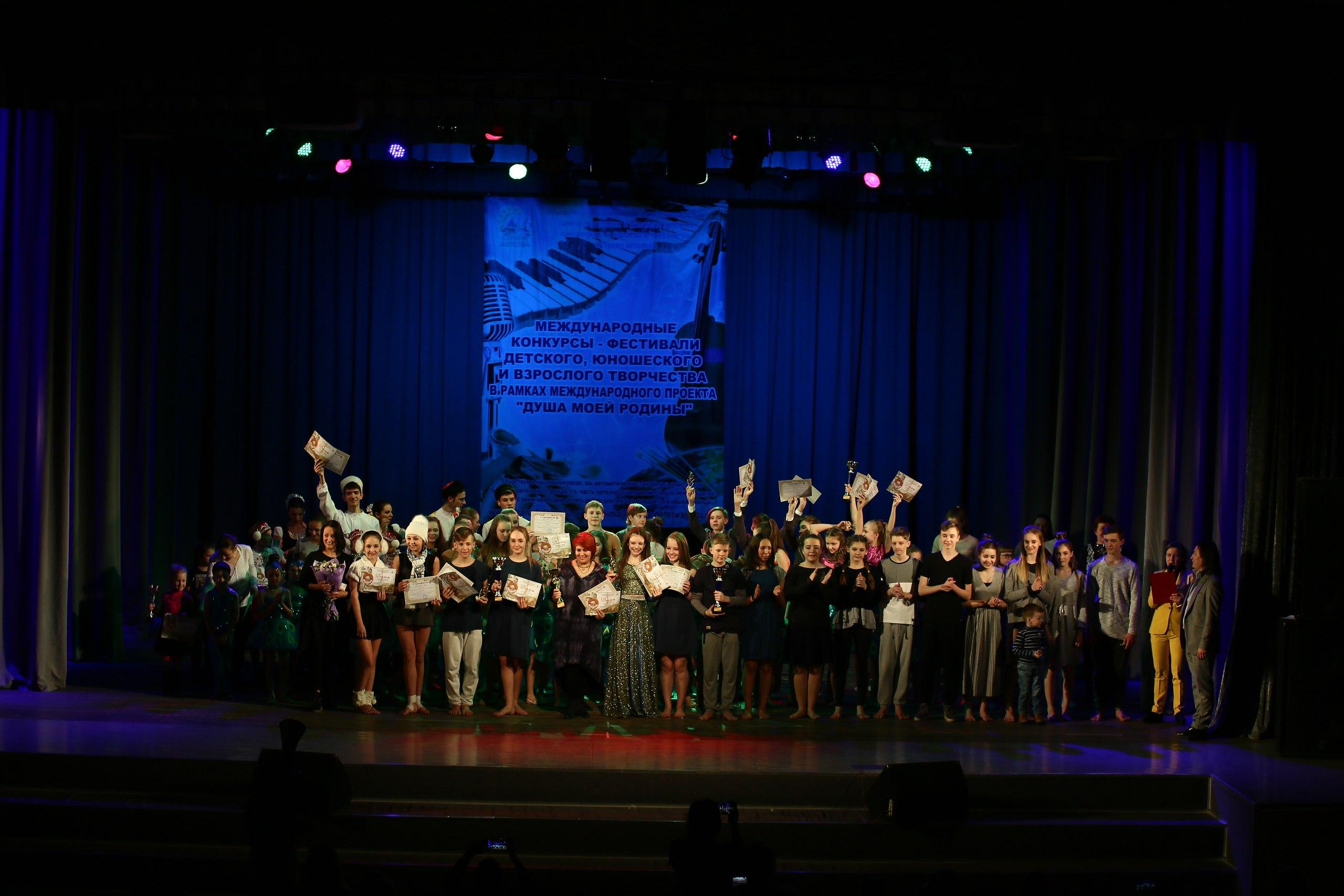 Впервые, мы провели свой конкурс в удивительном городе Красноярске.