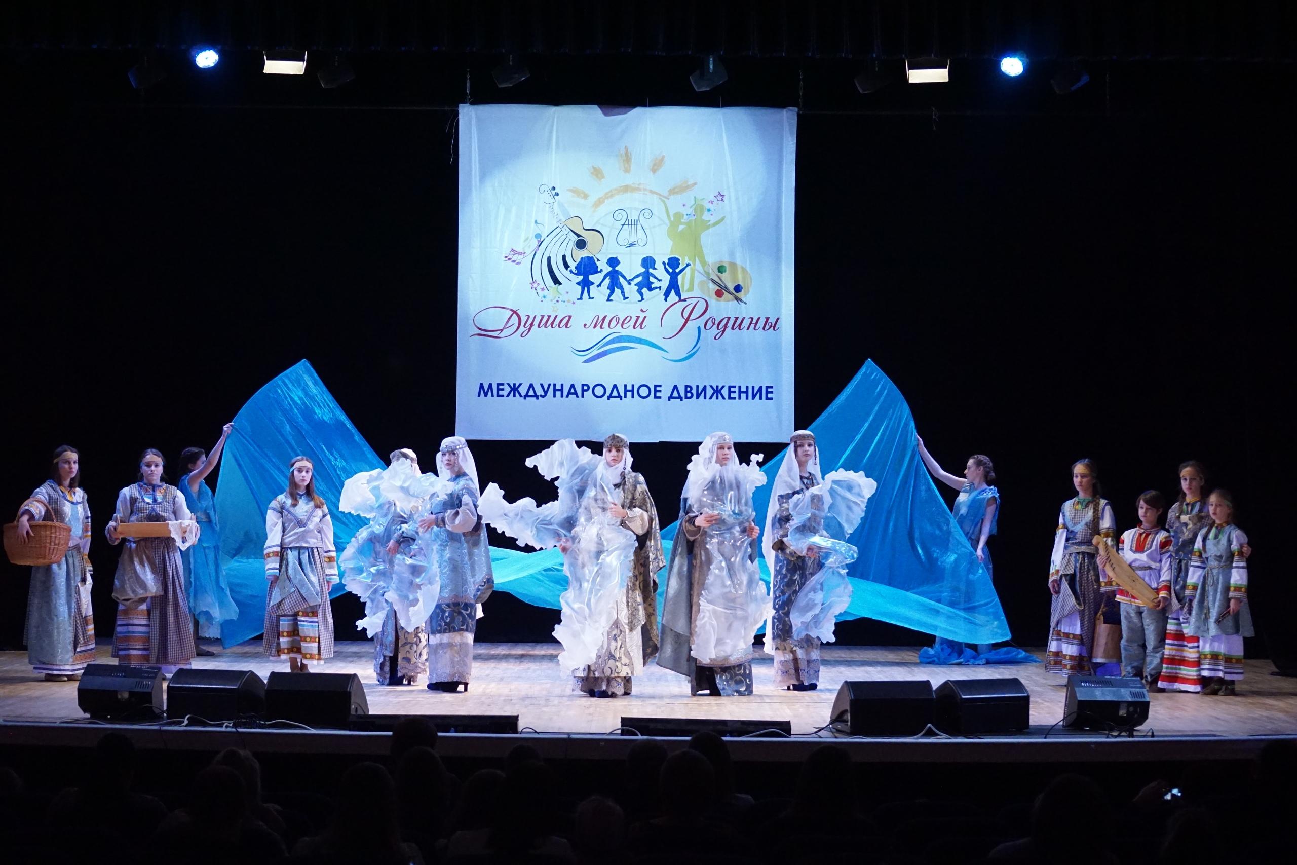 VIII Международный фестиваль-конкурс детского, юношеского и взрослого творчества «ВОЛШЕБНЫЙ МИР ИСКУССТВА»