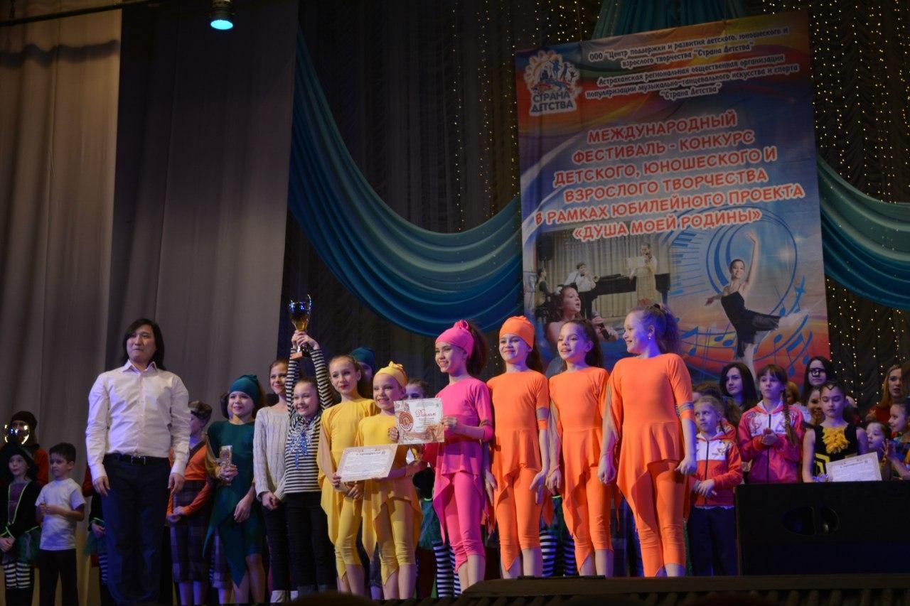 Закончился V Юбилейный Международный конкурс-фестиваль детского, юношеского и взрослого творчества