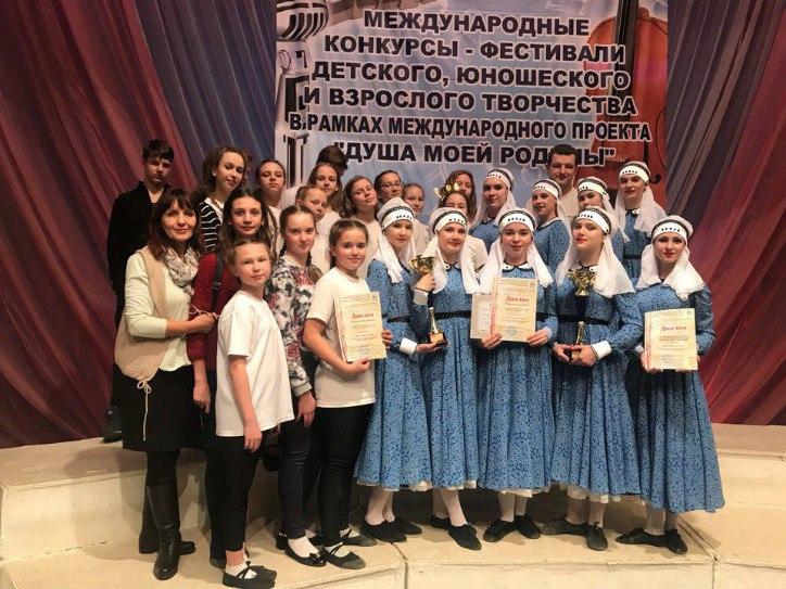 Главные новости с IV Международного конкурса детского, юношеского и взрослого творчества