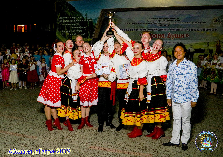 VII Международный фестиваль-конкурс детского, юношеского и взрослого творчества